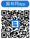 路标网App